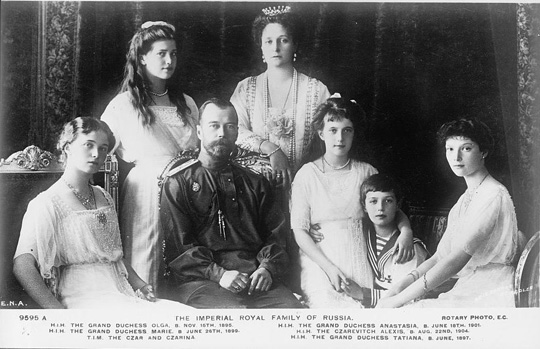 Rise and Fall of the Romanov Dynasty
